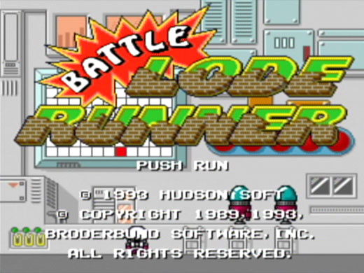 Battle Lode Runner - Title Screen